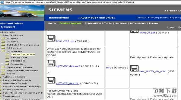 DriveMlonitor(6RA70装置调试软件)V5.5SP2 官方版_52z.com