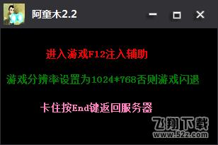 CF阿童木变态辅助_52z.com