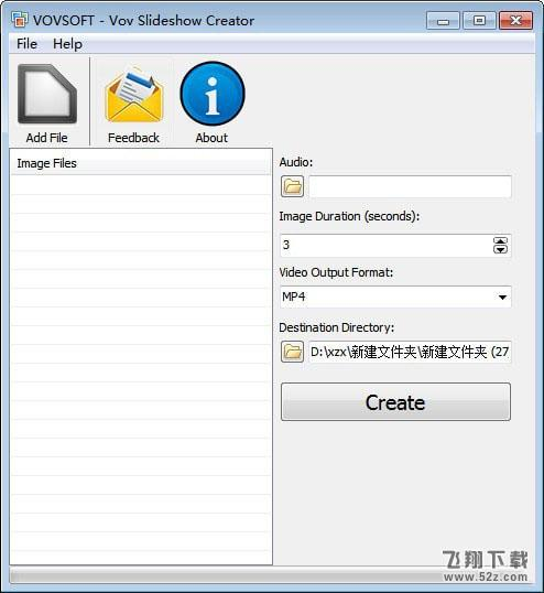 VovSoft Vov Slideshow Creator(幻灯片制作软件)V1.5 免费版_52z.com