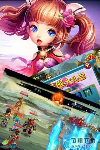 上古剑魔V1.0 安卓版_52z.com