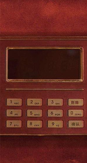 记忆重构第三章保险箱密码答案