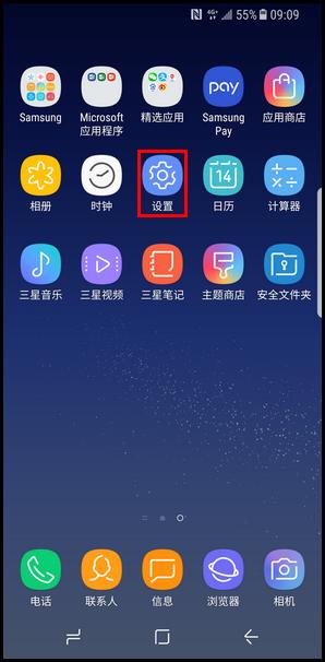 三星s10手机截屏方法教程_52z.com
