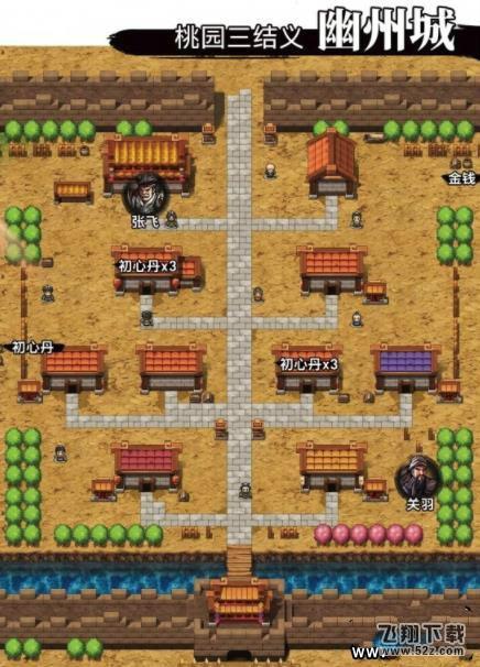 吞食孔明传幽州城地图收集点位置坐标一览