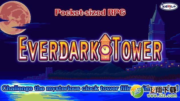 冒险之地:古老的钟楼V1.1.2 安卓版_52z.com