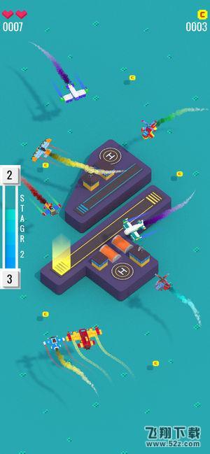 Rescue PlanV1.0 苹果版_52z.com