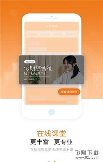 全民幸福社V2.1.0 安卓版_52z.com