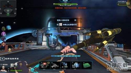 逆战新塔防地图银河战舰玩法攻略_52z.com
