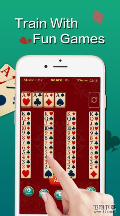 单人纸牌游戏2V1.0 苹果版_52z.com