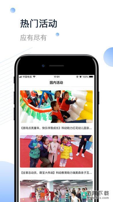 小能同学V0.0.49 安卓版_www.h3ij2.cn