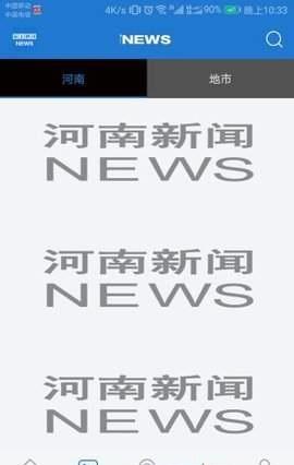 云上伊川V1.0 安卓版_52z.com
