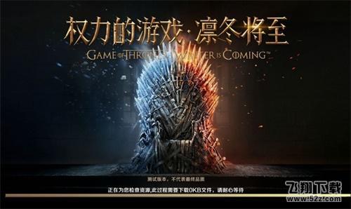 HBO正版手游开测在即, 《权力的游戏 凛冬将至》邀您前来点燃战火_52z.com