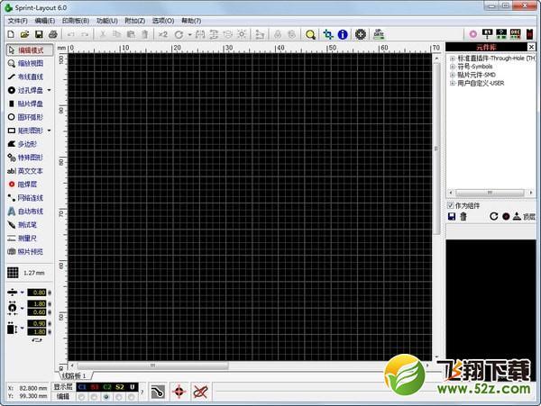 PCB设计软件(Sprint Layout)V6.0 中文版_52z.com