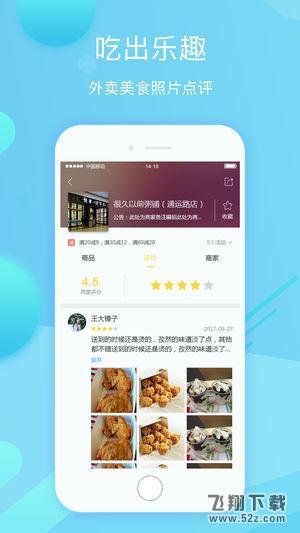 幸福金平V1.0 安卓版_52z.com