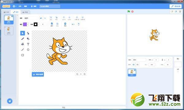米+Scratch编辑器V1.0.2 免费版_52z.com