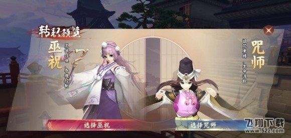 《侍魂:胧月传说》武者面甲获取攻略_52z.com
