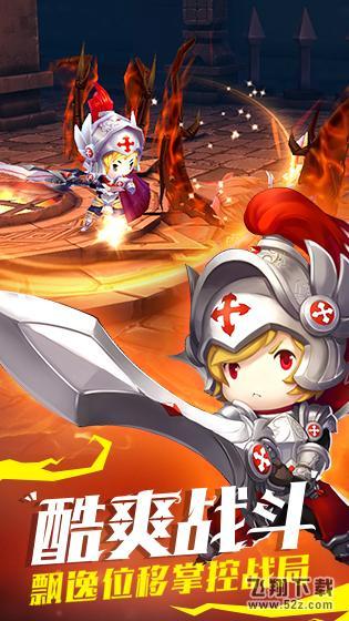 魔龙与骑士变态版V1.0.0 苹果版_52z.com