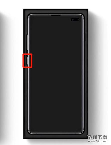 三星s10e手机唤醒bixby方法教程