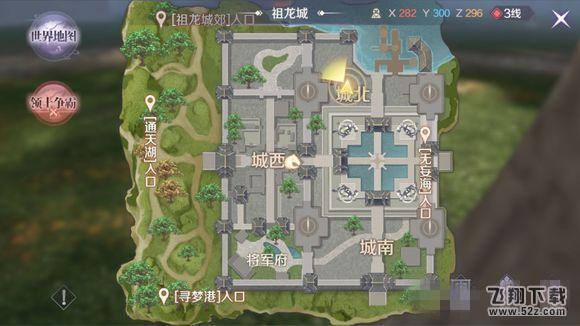完美世界手游程不堂隐藏任务攻略_52z.com