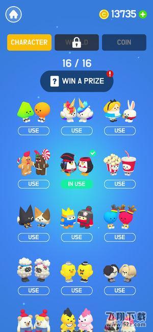 口袋跳跳V1.0.9 苹果版_52z.com
