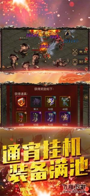 皇城宝藏V1.0 苹果版_52z.com