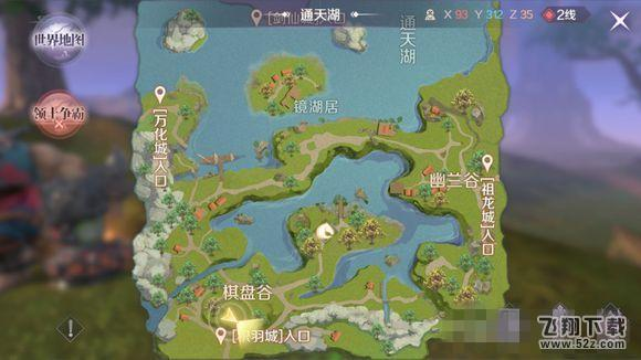 完美世界手游五行灵石隐藏任务攻略_52z.com