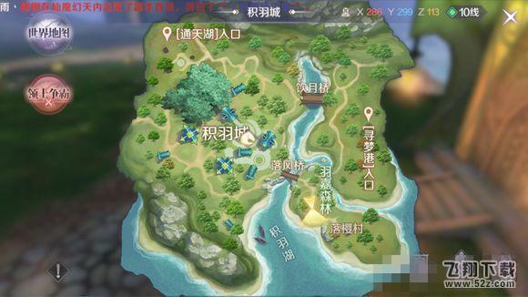 完美世界手游真假狐仙隐藏任务攻略_52z.com