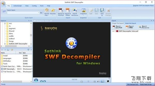 Sothink SWF Decompiler(Flash解析工具)V7.4.5320 免费版_52z.com