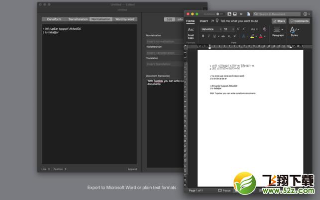 TupsharV0.4.1 Mac版_52z.com