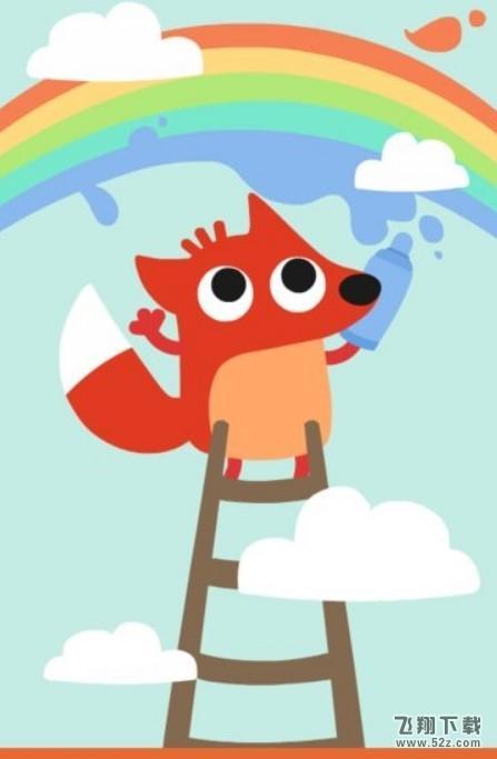狐涂涂涂鸦V2.0.0 安卓版_52z.com