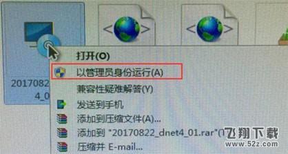 101智慧课堂教师端V1.0.0 官方版_52z.com