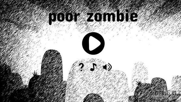 乞丐僵尸V1.0 苹果版_52z.com