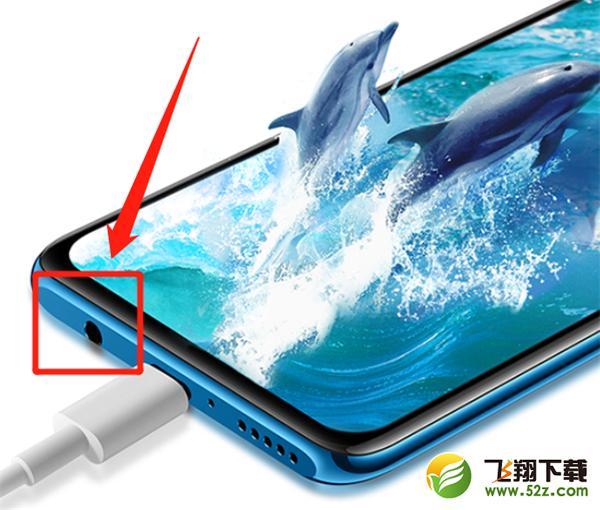 华为nova4e支持3.5毫米的耳机吗 华为nova4e有耳机孔吗_52z.com