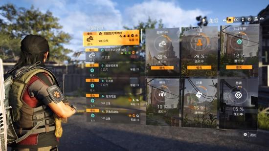 全境封锁2盾章获取攻略_52z.com
