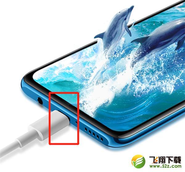 华为nova4e支持什么类型的充电接口 华为nova4e是什么充电接口_52z.com