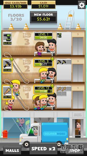 放置购物商店大亨V1.1.0 苹果版_52z.com