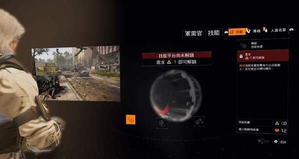 全境封锁2全特殊技能效果汇总_52z.com