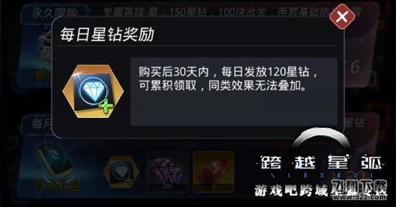 跨越星弧谢必安转职推荐_52z.com