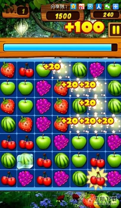 水果连线V3.0.1 安卓版_52z.com