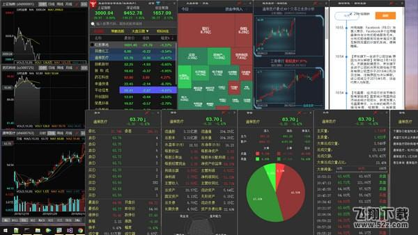 盈盛行情分析系统V1.0 官方版_52z.com
