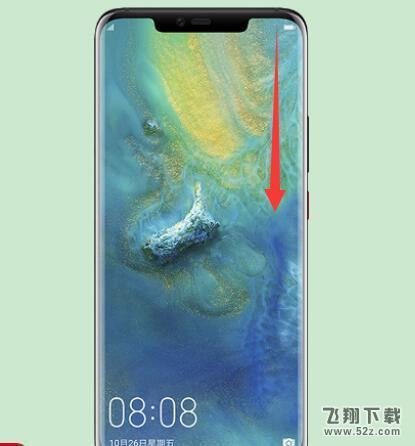 华为p30手机截屏方法教程_52z.com