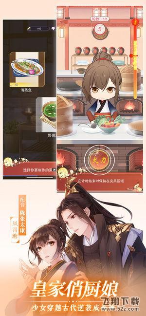 恋世界V2.0 苹果版_52z.com