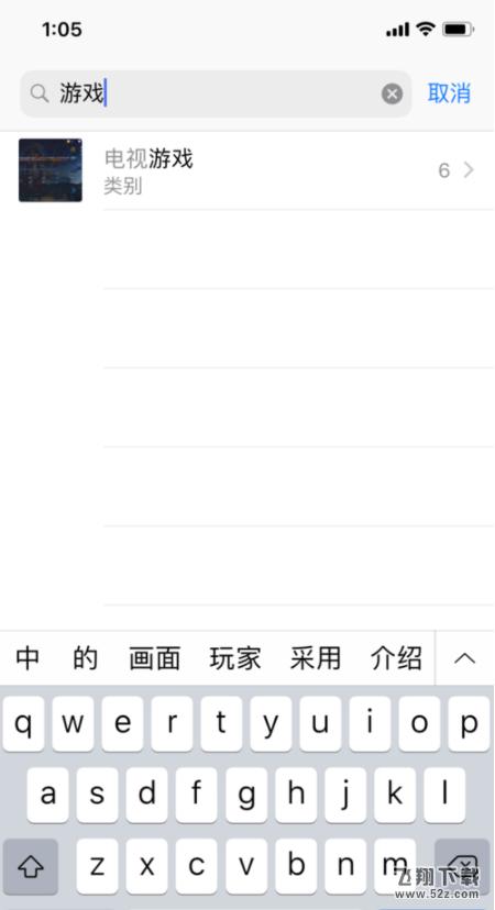 iPhone手机快速查找照片方法教程_52z.com