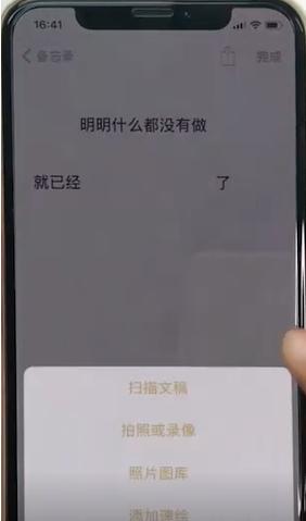 iPhone设置DIY趣味锁屏壁纸方法教程_52z.com
