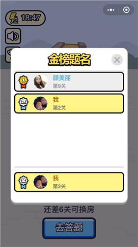 成语小秀才V1.0 安卓版_52z.com