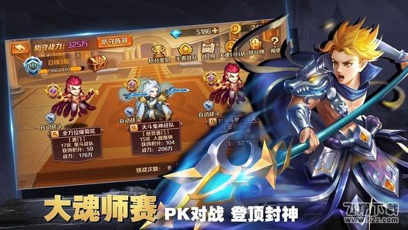唐家斗罗V1.0 安卓版_52z.com