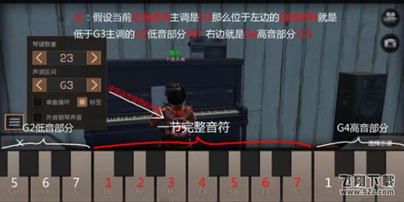 明日之后明天你好钢琴曲简谱分享_52z.com