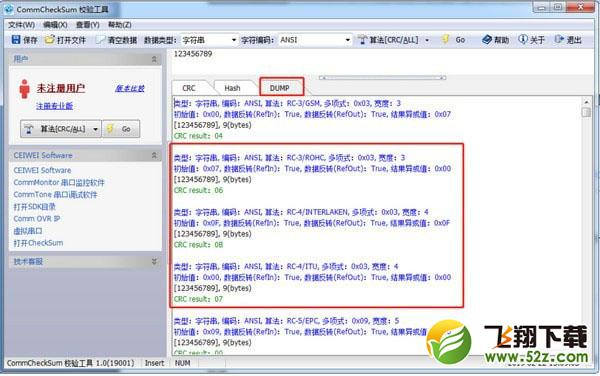 CommCheckSum校验工具V1.0 官方版_52z.com