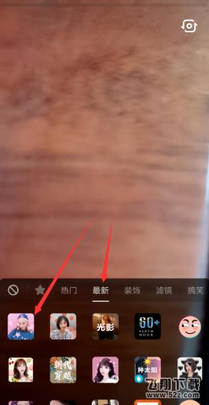 抖音app张嘴吹出樱花雨特效拍摄方法教程_52z.com