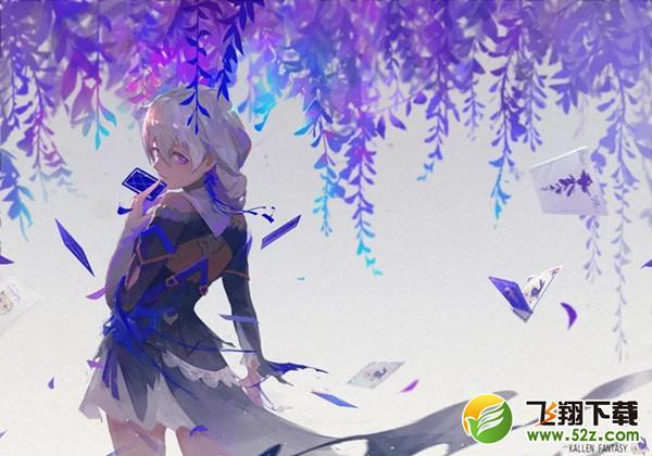崩坏3耀变之辉活动补给玩法详解_52z.com