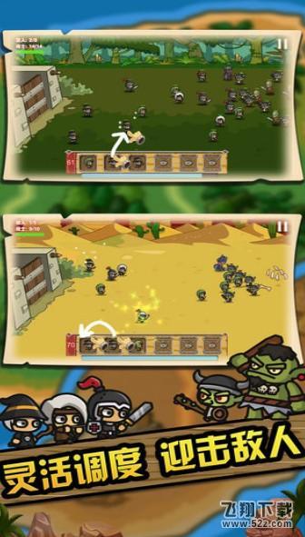王国史诗战争V1.0 苹果版_52z.com